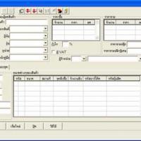 Alert : Inventory Management System