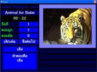 Animal For Babe (เกมส์ทายสัตว์ สำหรับน้องๆ หนูๆ เด็กโตไม่เกี่ยว แจกฟรี)