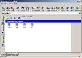 VISTRON - SM (โปรแกรม อำนวยความสะดวก บริหารเครือข่ายคอมพิวเตอร์)