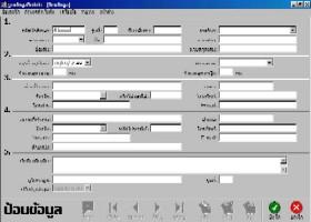 โปรแกรม เก็บฐานข้อมูลศิษย์เก่า (Alumni Management System)