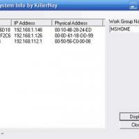 โปรแกรม ค้นหา IP และ MAC Address ภายใน Workgroup/ Host Name (IP and MAC Address Search)