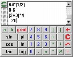 Calcute (โปรแกรม เครื่องคิดเลข ขั้นสูง)