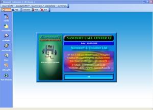 Nanosoft Callcenter (โปรแกรม Nanosoft Callcenter บริหารงานลูกค้าสัมพันธ์ ทางโทรศัพท์) :