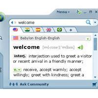 Babylon (โปรแกรมแปลภาษา บาบิลอน แปลภาษา หลายภาษา กว่า 77 ภาษา)