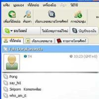Skype Thai Language Pack