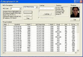 KMongNet (โปรแกรม ตรวจดู Packet ในวง LAN)