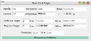 Stock Calculator (โปรแกรม คำนวนต้นทุน และกำไร ในการขายหุ้น)