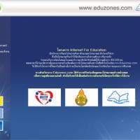โปรแกรมค้นหาตัวเอง ว่ามีความถนัดด้านใด (Ez Student)