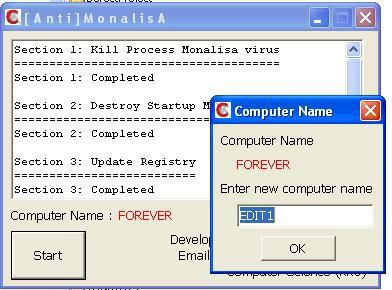 โปรแกรมสแกนไวรัส กำจัดไวรัส โมนาลิซา (Anti-Virus MonalisA (MSN85))