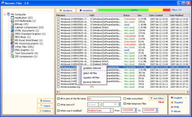 Recover Files (โปรแกรม Recover Files กู้คืนไฟล์ทุกประเภท ฟรี) :