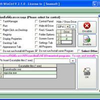 Seansoft WinCtrl (โปรแกรม ควบคุม Windows, ตั้งวันเวลา ปิดเครื่อง,ซ่อนไดร์ฟ A-Z)