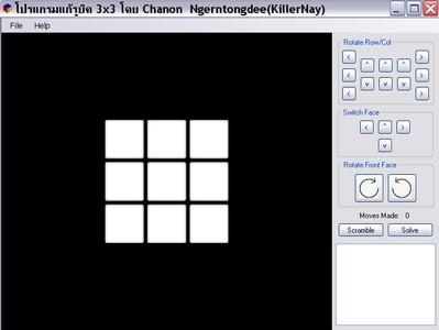 เกมส์กล่องรูบิค หมุนรูบิค Rubik Solve