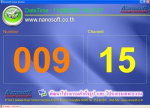 โปรแกรม บัตรคิว Nanosoft Free Queue
