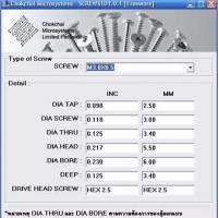 SCREWSTD Freeware (โปรแกรม สำหรับดู ตาราง ค่ามาตรฐาน ของ Screw)