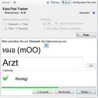 EasyThai Trainer (Schreibtrainer) (โปรแกรม ใช้ฝึกเรียนภาษาไทย)