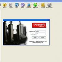 TrueSoft NetLog (โปรแกรม ระบบบริหารงาน ร้านอินเตอร์เน็ต - รองรับ พรบ. คอมฯ 2550)