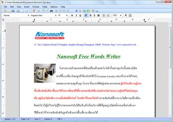 โปรแกรมพิมพ์งาน Nanosoft Free Words