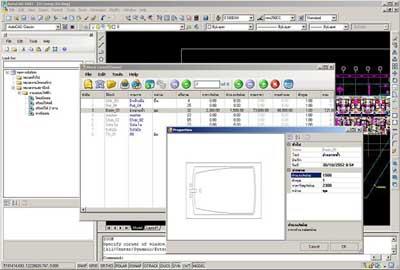 BCAD (โปรแกรม ประเมิน ราคาบน AutoCAD)