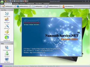 Nanosoft Service.NET (โปรแกรม ศูนย์ซ่อม , โปรแกรมศูนย์บริการ)