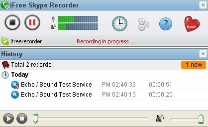 โปรแกรมอัดเสียง iFree Skype Recorder