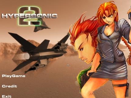 HYPERSONIC 2 (เกม ฝูงบินระห่ำฟ้า ภาค 2 แจกฟรี พัฒนาโดย คนไทย)