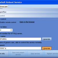 Reboot Service (โปรแกรม สั่ง Restart เครื่องได้ดั่งใจ ไม่ว่า ใกล้หรือไกล)