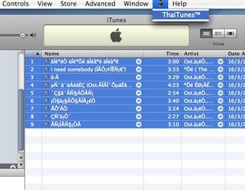 ThaiTunes (โปรแกรม แก้ไข อ่านภาษาไทย ใน iTunes)