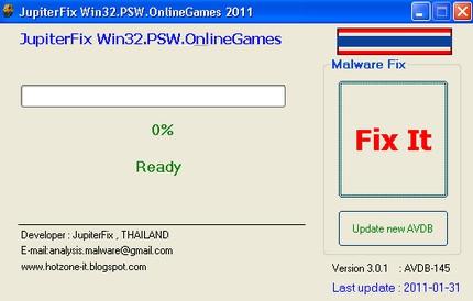 JupiterFix Win32.PSW.OnlineGame 2011 (โปรแกรมป้องกันไวรัส Hack Password แบบออนไลน์)
