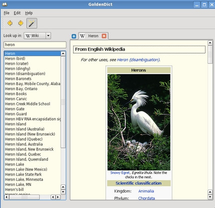 GoldenDict Portable (โปรแกรมแปลภาษา โปรแกรม Dictionary ครอบจักรวาล)