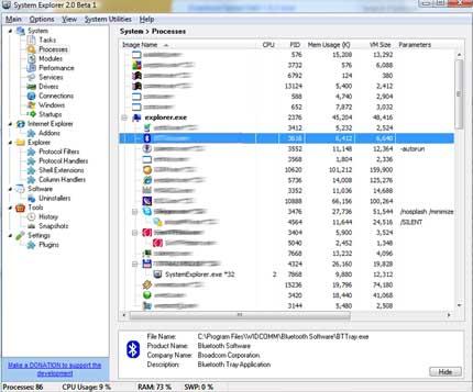 โปรแกรมดูแลเครื่องคอมพิวเตอร์ System Explorer