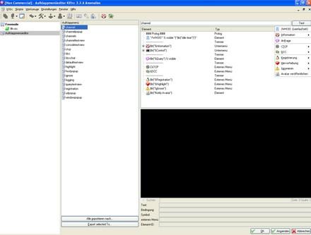 KVIrc (โปรแกรม IRC Chat Client แจกฟรี เล่นได้ทุก OS)