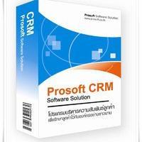 ProSoft CRM (โปรแกรม ช่วยบริหารงาน การขาย CRM)