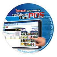 ACChieve Thai POS (โปรแกรม บริหารงาน การขายสินค้าหน้าร้าน)
