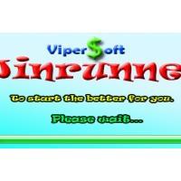 WinRunner (โปรแกรมช่วย ค้นหา ขยะที่ไม่ใช้ แล้วกำจัดทิ้ง)