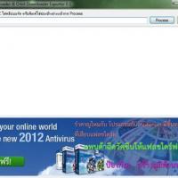 Series8FC Video Downloader (โปรแกรม ช่วยดาวน์โหลดซีรีส์ หนังเกาหลีอย่าง Series8FC)