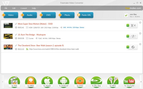 โปรแกรมแปลงไฟล์วีดีโอ Freemake Video Converter