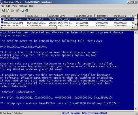 โปรแกรมแก้จอฟ้า BlueScreenView