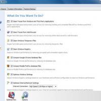 TweakNow RegCleaner 2012 (โปรแกรม ทำความสะอาดไฟล์ Registry ในเครื่อง)