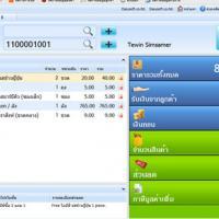 EasySoft Minimart (โปรแกรม บริหารงานการ ขายหน้าร้าน PoS)