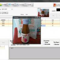 NewDrugPOS (โปรแกรม บริหารจัดการ ร้านยา หรือผู้ที่สนใจศึกษาข้อมูล เกี่ยวกับยา)