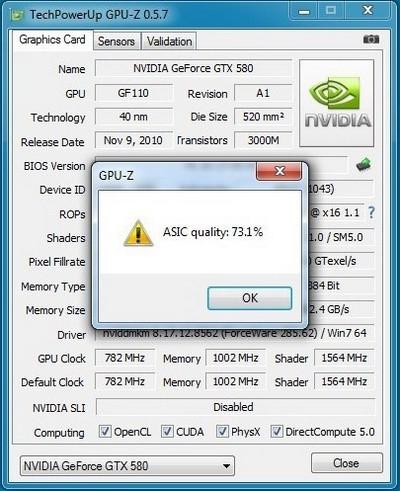 โปรแกรม ดูการ์ดจอ ทดสอบการ์ดจอ GPU-Z