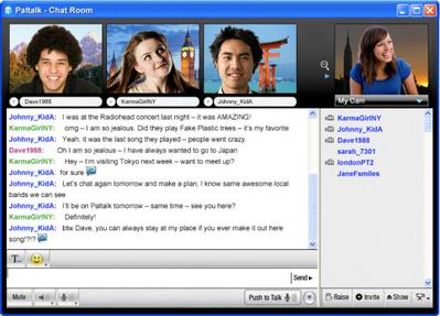 โปรแกรมแชท Paltalk Messenger