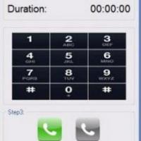 OSM - Overseas call and Billing Management (โปรแกรม ช่วยคิดค่าโทรทางไกล สำหรับร้านเน็ต)
