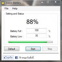 AlarmBattery (โปรแกรม เตือนแบตเตอรี่ Notebook ป้องกันแบตเสื่อม)