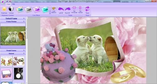 โปรแกรมทำกรอบรูป NakaSoft PhotoFrameMaker