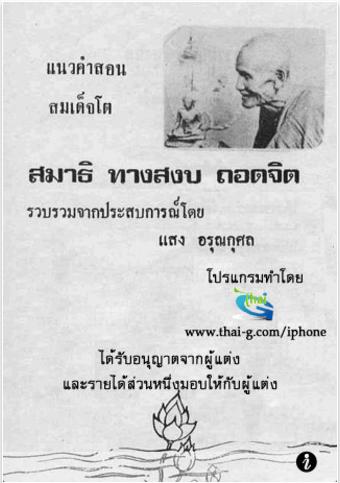 2012-03-26_003731