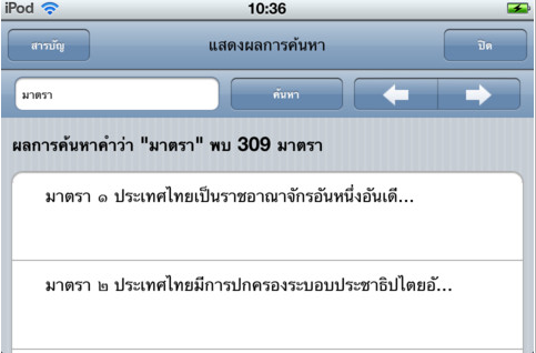 2012-03-26_175036
