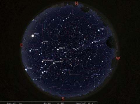 Stellarium (โปรแกรมดูดาว Stellarium กล้องดูดาว ท้องฟ้าจำลอง) :