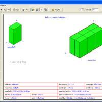 โปรแกรม ออกแบบ บรรจุภัณฑ์แบบ 3 มิติ (Package Designer)
