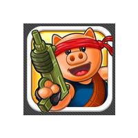 Hambo (หมูน้อยปืนพิฆาต)